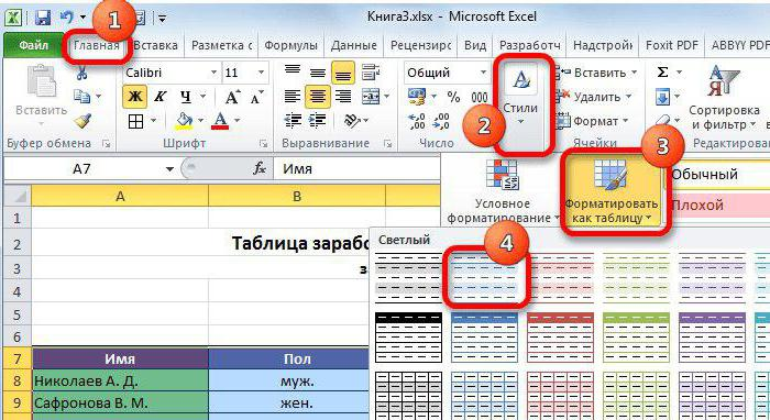 How to remove duplicate rows in Excel: two ways