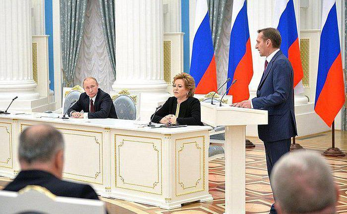 Parliamentary control in the Russian Federation